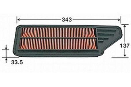 1999 to 2013 A875J Honda Acty Air Filter