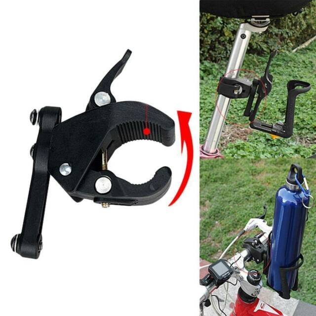 Bike Bicycle Water Bottle Holder Stand Rack Cage Kettle Drink HolderSeat Adapter