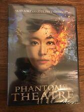 Phantom of the Theatre (DVD, 2016)