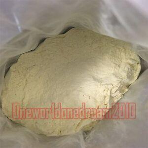 Image Is Loading 50 Grams 1 76 Oz Denatonium Benzoate Most
