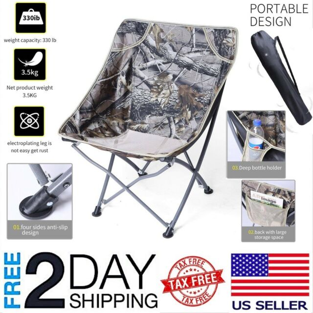 Portable Folding Camping Chair Seat Outdoor Picnic Fishing Hiking Beach Stool