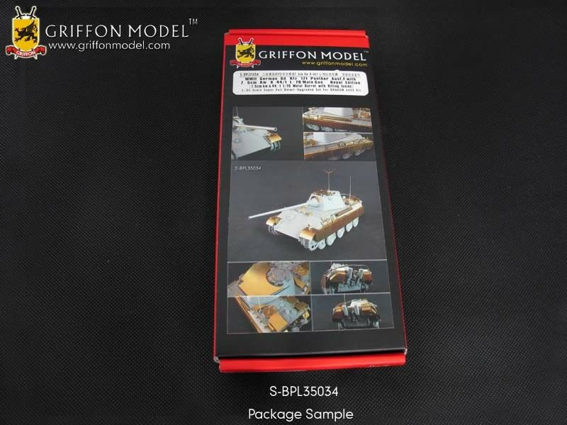Griffon S-BPL35034 1 35  Panther Ausf.F w 7.5cm L 70 Detail Set (Royal Edition)