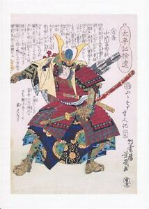 Japanese Reproduction Woodblock Print  Samurai Warrior 10 on A4 Canvas Paper