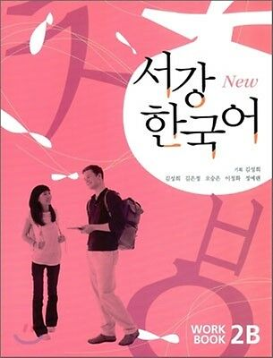 Sogang Korean 2B Workbook w/ CD Korean language Free Ship