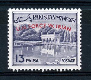 PAKISTAN-1963-U-N-FORCE-IN-WEST-IRIAN-SG182-MNH
