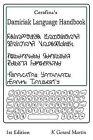 Cerafina's Damiriak Language Handbook, 1st Edition by K Gerard Martin (Paperback / softback, 2010)