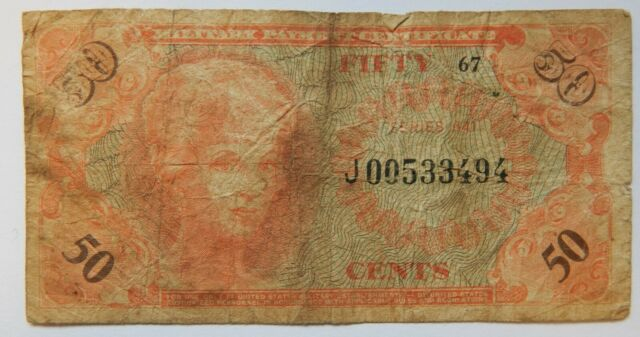 U.S. Military Payment Certificate -Series 641 - 50 Cent Replacement note - P-M0r