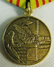 In Memory of Chernobyl Tradegy 1986, Original Russian Medal + Doc