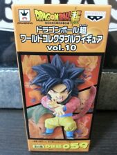 Dragon Ball Super World Collectable Figure WCF ANIME Vol.10 Son Goku 058 059 060