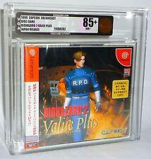 Biohazard 2 Value Plus - SEGA Dreamcast NEW SEALED VGA 85+ GOLD JAPAN Version