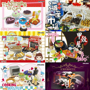 1-12-ORCARA-Food-Drink-Miniature-Dolls-House-Re-ment-Size-Kitchen-Accessory-Set
