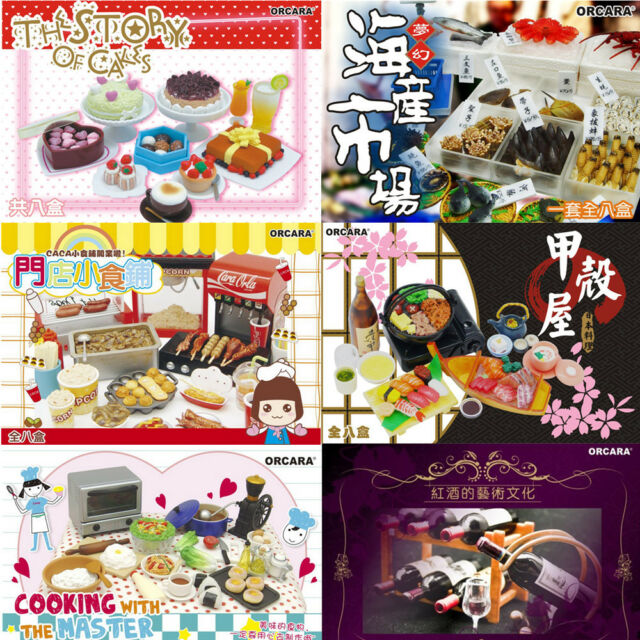 1:12 ORCARA Food Drink Miniature Dolls House Re-ment Size Kitchen Accessory Set