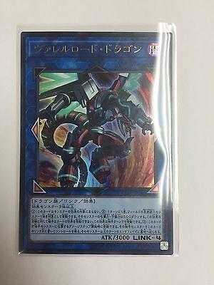 CIBR-JP042  Varrel Load Dragon Ultra New  Japan Yu-Gi-Oh!