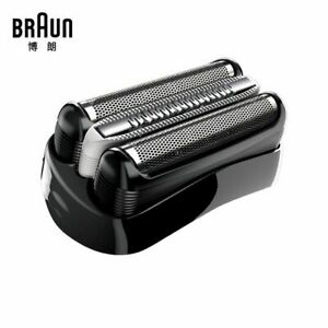 Braun-32S-Series-3-Screen-Foil-and-Cutter-Blade-Silver