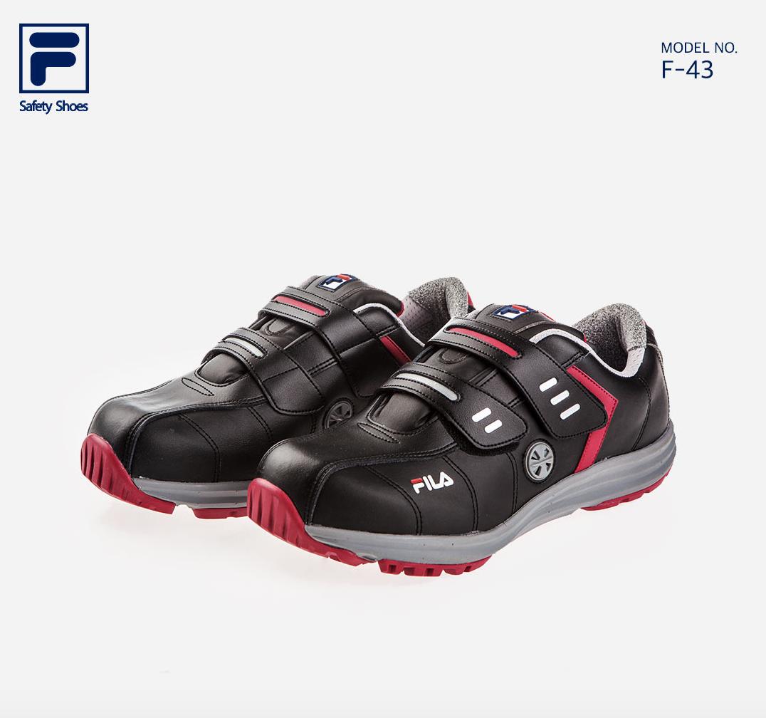ee201499 FILA Brand New Safety work Shoes F-43 Steel Toe US 7-10.5 | eBay