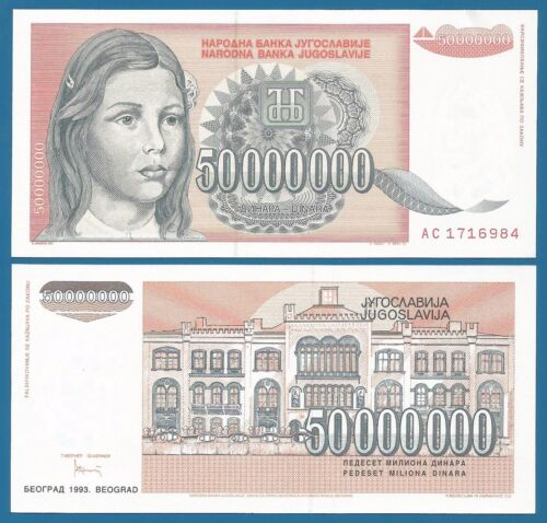 Combine FREE 50000000 Yugoslavia 50,000,000 Dinara P 123 1993 UNC Low Shipping