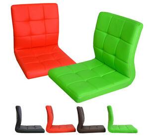 Faux Leather Cushion Floor Sitting Chair Japanese Tatami