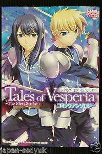 Japan Manga Tales Of Vesperia First Strike Comic Anthology Ebay