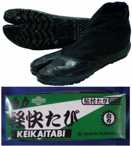 Black Jikatabi Nisshin Rubber 3 Snaps