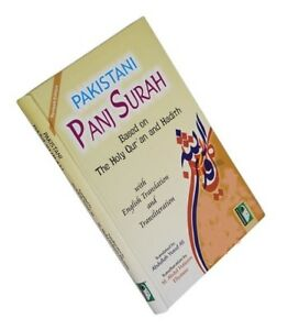 Details about Panj Surah:Collection of Prayers, Surahs & Duas-Eng Trans &  Transliteration(IBS)