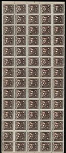 Armenia-1922-SC-307-mint-Sheet-of-70-la49