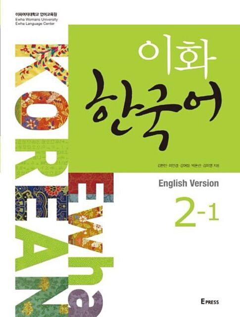 Korean Textbook Pdf