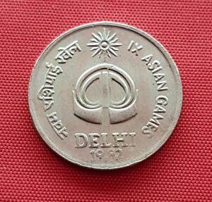 SPORT DELHI INDIA REPUBLIC 25 PAISE 1982 KM# 52 IX ASIAN GAMES UNC COIN