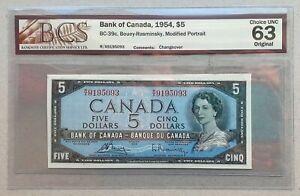 1954-Bank-of-Canada-5-Bouey-Rasminsky-Changeover-R-X-Prefix-BCS-CH-UNC63-BC-39c