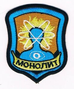 S-T-A-L-K-E-R-STALKER-Factions-Monolith-patch-Clear-Shadow-Chernobyl-Sky