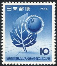 Japan 1963 Plants/Water/Irrigation/Leaf/Globe/Environment/Nature 1v (n26103)