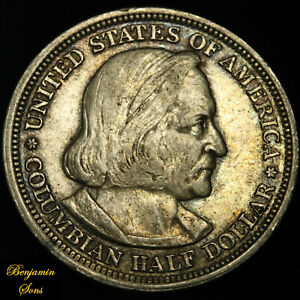 1893-World-039-s-Columbian-Exposition-072720-11E-Silver-Commem-Free-shipping