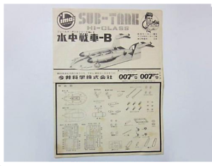 007-James-Bond-Series-No-9-Sub-Tank-B-Instruction-Sheet-for-Plastic-Model-Imai