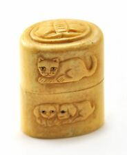"""2"""" Vintage Chinese Bone Hand Carved Open Loose Treasure Box Cat Dog"""