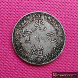 Rare-100-silver-Chinese-coin-China-coin-KWANG-HSU-Yuan-Bao-KWANG-TUNG-Province