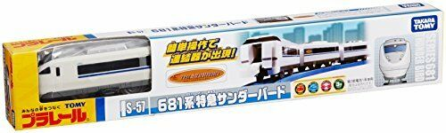 Vintage Toy Tin Litho Friction Train Locomotive Island R.r Toys & Hobbies C-55 Made In Japan 5 Electronic, Battery & Wind-up