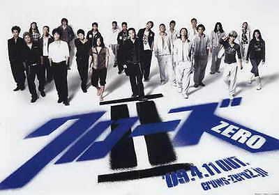 Crows Zero Ii Movie Poster 27x40 Japanese Nobuaki Kaneko Haruma Miura Shun Oguri 671863788420 Ebay