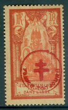 FRENCH INDIA : 1943. Yvert #230K Very Fine, Mint NH. Very RARE stamp. Cat ?1,800