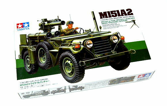 Tamiya Military Model 1/35 M15A2 w/Tow Missile Launcher Scale Hobby 35125