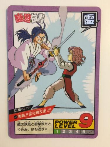 Yu Yu Hakusho Super battle Power Level 47 - Part 2