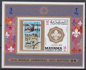 Manama-1971-mi-550-a-lujo-marca-de-bloque-a-marca-stamp-on-stamp-Scouts