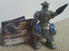 Capsule toy Bandai GASHAPON MOGERA hg figure Godzilla Kaiju Monster TOHO