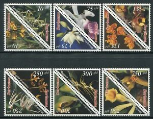 Suriname-1996-ORCHIDEE-ORCHIDS-FIORI-FLOWERS-1534-1546-MNH