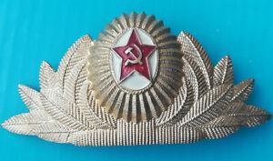 Kokarde Offizir Sowjet Armee UdSSR Abzeichen