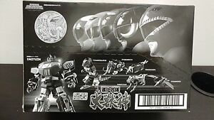 BANDAI Super Mini Pla Shinka Gattai Kyoryu Sentai Zyuranger Daizyujin Figure Toy