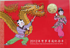 """China 1 yuan 2012 """"Lunar Year Series - Year of the Dragon"""" UNC KM# 2041 Booklet"""