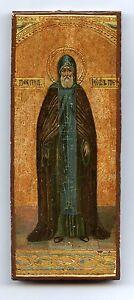 Reduziert! Ikonen für jed. Tag russ antik Gebet-Pilger-Reise aus Slg Abb. (K886)