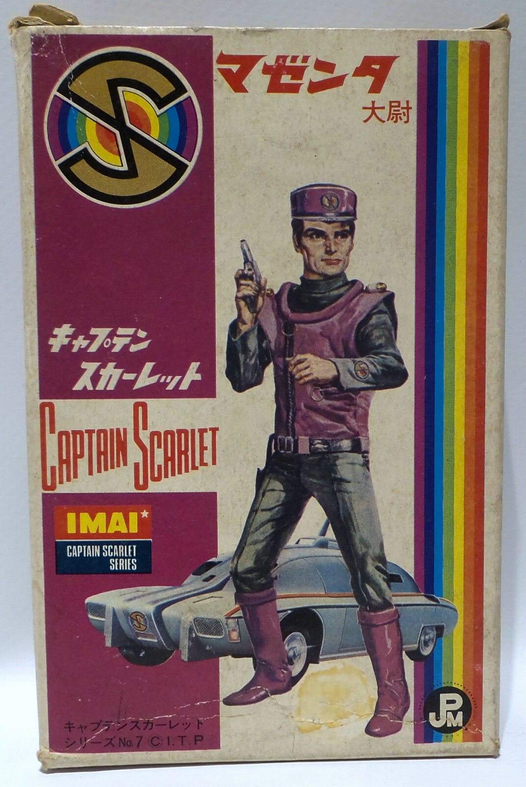 CAPTAIN SCARLET   VINTAGE CAPTAIN OCHRE MODLE KIT MADE BY IMAI CIRCA 1960'S (BY)
