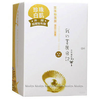 My Beauty Diary Asia Hot Sales Mask # Pearl Powder 1 pcs 珍珠粉