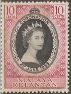 MALAYSIA-MALAYA-KELANTAN-1953-CORONATION-OF-QE-II-SET-1V-MH-CAT-RM-6