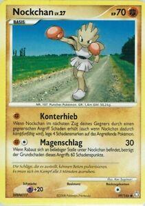Pokemon Karte Trading Card Game Erwachte Legenden Nr 76//146 Icognito